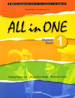 All in one Student Book 1